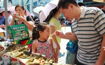 儋州粽子文化节