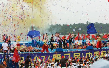 2016海南国际旅游岛欢乐节活动时间表