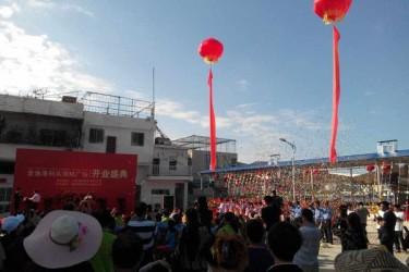 三亚老渔港海鲜广场正式对外营业