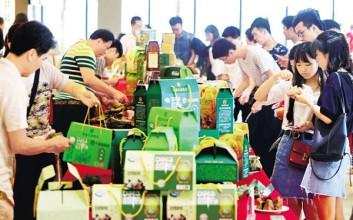 2017年海南名粽展销会在海口开幕