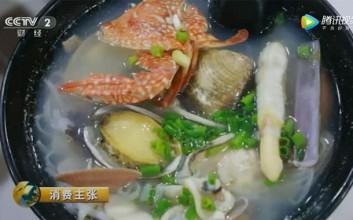 海口甲子粉