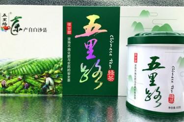 白沙五里路有机茶获国家生态原产地产品保护