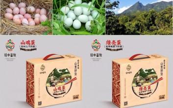 琼中绿壳山鸡蛋