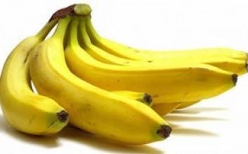 香蕉什么时候吃最好
