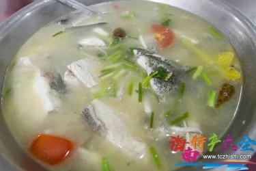 三亚回族酸鱼汤