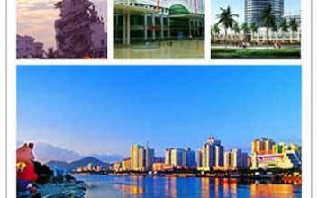 海南东方市特产有哪些