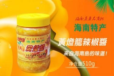 黄灯笼辣椒酱