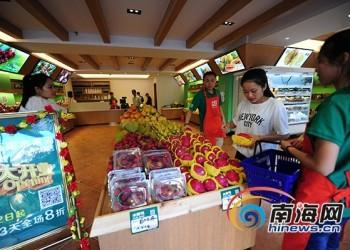 三亚水果销售新模式:线上线下同时卖