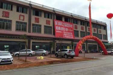 琼海市潭门镇大型工艺品批发中心