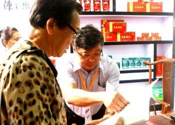 海南白马岭牌茶叶出现产品脱销的局面
