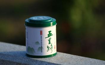 白沙五里路有机茶被评选为海南名牌产品