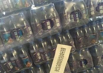 儋州南椰饮料违规添加糖精钠被查