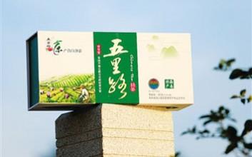 白沙五里路绿茶