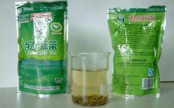 """白沙绿茶申报""""中国重要农业文化遗产"""""""