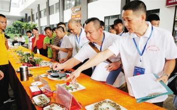 儋州十大名菜与十大小吃评选决赛在那大举行