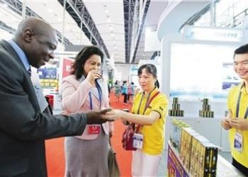 海南特色产品亮相第24届广州博览会