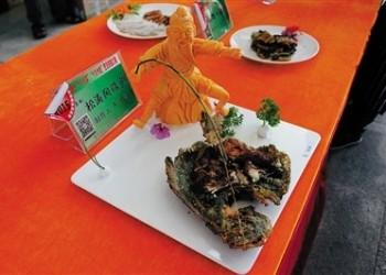 儋州市十大名菜与十大小吃评选结果公示