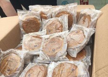 海南专项排查月饼质量问题,举报奖励50万元