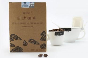 白沙陨石坑咖啡