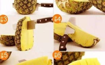 吃了这么多年海南水果,你见过手撕凤梨吗?