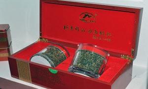 白马岭茗茶