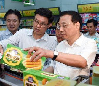 李克强总理在海南买特产