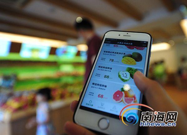 顾客在水果岛大东海专营店扫瞄水果岛的二维码