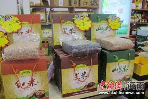 海南特产红米