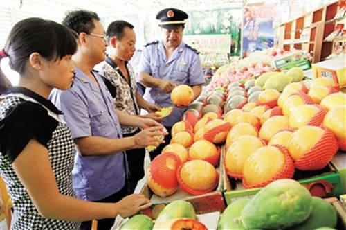 三亚整治水果市场