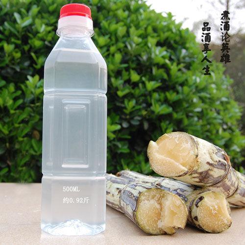 海南甘蔗白酒