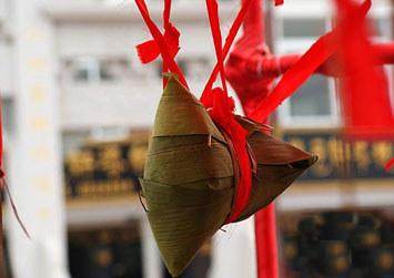 澄迈瑞溪粽