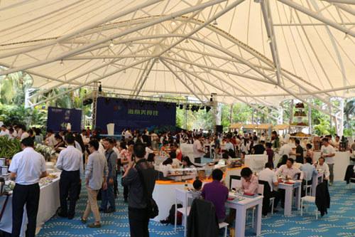 海南风情美食园开幕仪式