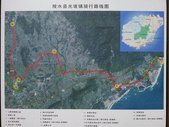 陵水光坡镇骑行路线图