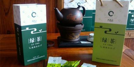 天香岩白沙绿茶