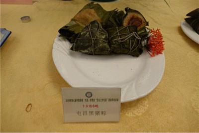 屯昌黑猪肉粽