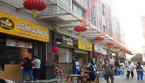 上邦百汇城小吃街