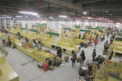 三亚鸿港市场(新址)