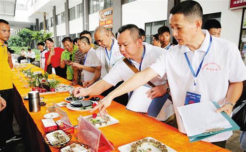 儋州十大名菜与十大小吃评选决赛现场