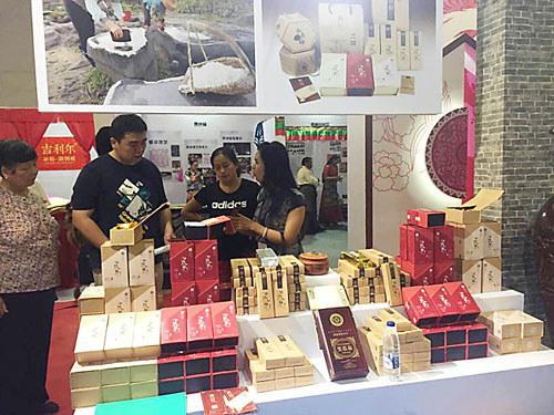 第四届中国非遗博览会展出的土糖
