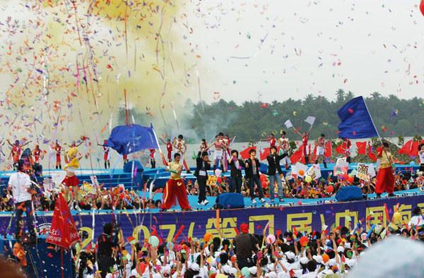 往届国际旅游岛欢乐节欢乐瞬间