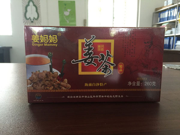 """白沙""""姜妈妈""""姜茶"""