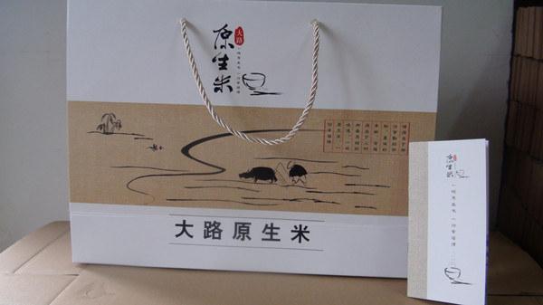 琼海大路原生米包装礼盒