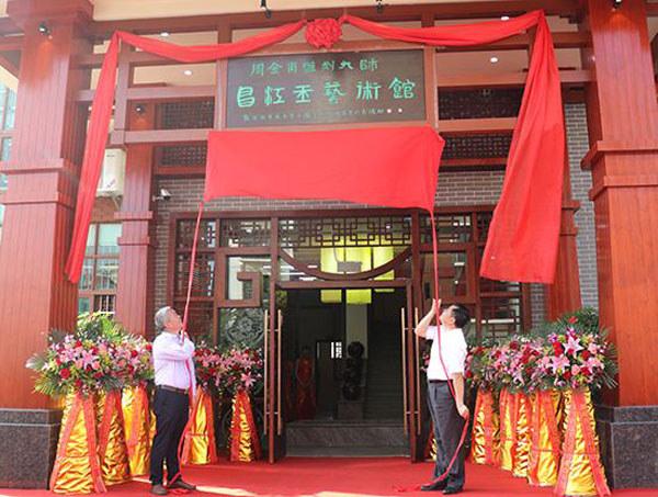 昌江县委书记林东与中国工艺美术大师周金甫为昌江玉艺术馆揭牌