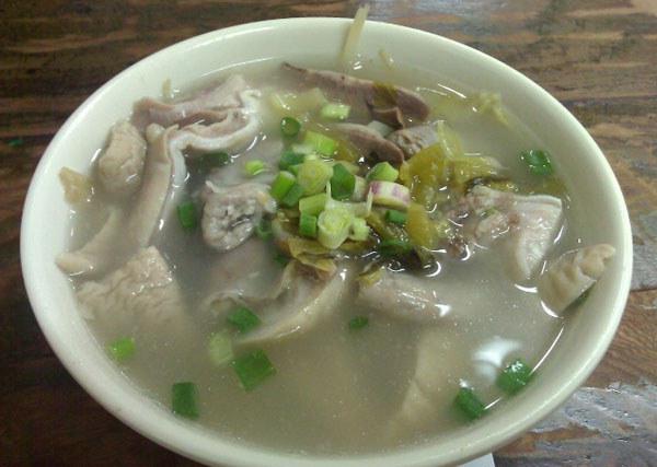胡椒猪杂汤