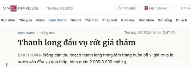火龙果价格(越南媒体报道截图)
