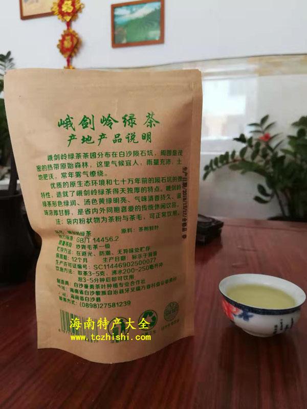 峨剑岭绿茶背面