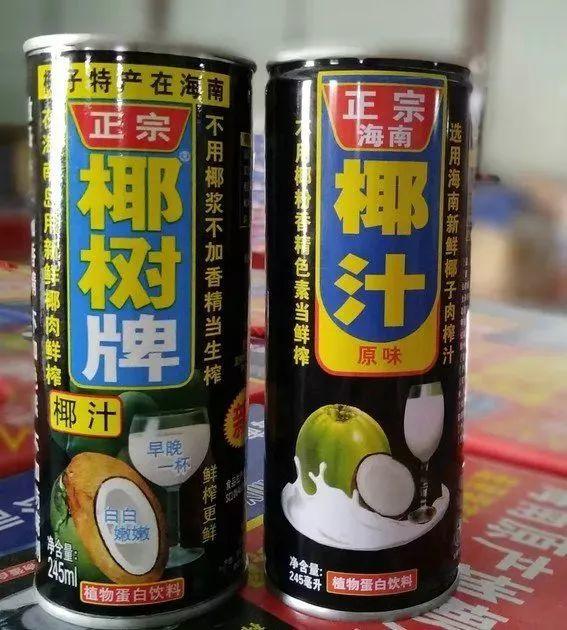 正宗椰树牌椰汁与仿冒椰汁