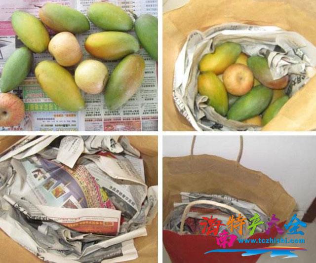 水果催熟方法