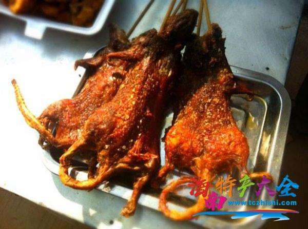 越南烤鼠肉