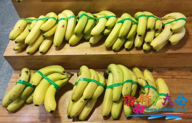 海南某超市售卖的香蕉